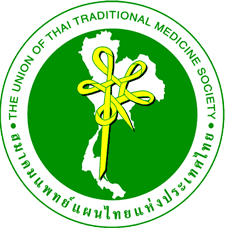 thai_massage_spa_school